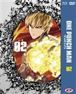 One Punch Man #02 (Eps 05-08) (Limited Edition) (blu-ray+dvd)