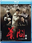 ip man - the legend is bo...