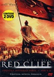 Red Cliff - La Battaglia dei Tre Regni (Versione Integrale) (2 Dvd)
