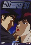 City Hunter '91 #03 (Eps 10-13)