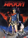 Arion (2 Dvd)