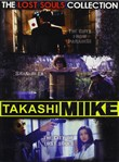 Takashi Miike Collection Box #02 - The Lost Souls Collection (3 Dvd)