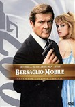 007 - Bersaglio Mobile (Ultimate Edition) (2 Dvd)