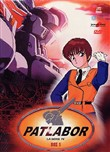 Patlabor - La Serie Tv Box 01 (Eps 01-24) (5 Dvd)