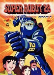 Super Robot 28 Box 01 (Eps 01-25) (5 Dvd)