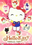 Hello Kitty - Parallel Town Box (5 Dvd)