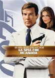 007 - La Spia Che Mi Amava (Ultimate Edition) (2 Dvd)