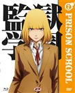 Prison School #02 (Eps 05-08) (Limited Edition) (blu-ray+dvd)