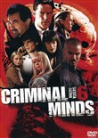 Criminal Minds - Stagione 06 (6 Dvd)