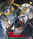 mobile suit gundam the mo...