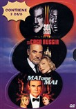 Sean Connery Cofanetto (3 Dvd)