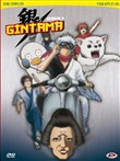 gintama - 2nd season comp...