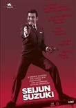 Sejun Suzuki Collection (5 Dvd)