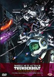 Mobile Suit Gundam Thunderbolt The Movie - December Sky (First Press)