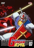 Mobile Suit Gundam #07 (Eps 24-27) (+ Collector's Box 2)