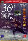 La 36a Camera Dello Shaolin