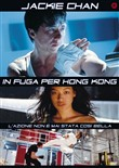 in fuga per hong kong