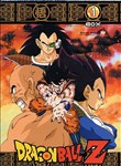 Dragon Ball Z Box 01 (Eps 01-20) (5 Dvd)