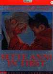 Sette Anni In Tibet (Collector's Edition) (2 Dvd)