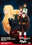 Star Blazers 2199 - The Complete Series (Eps 01-26) (4 Dvd)