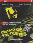 L' Assassino E' al Telefono