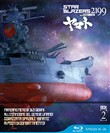 Star Blazers 2199 - Box #02 (Eps 14-26) (Limited Edition) (3 Blu-Ray)