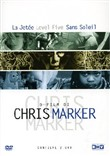 chris marker - 3 film (2 ...