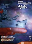 Star Blazers 2199 - Box #02 (Eps 14-26) (Limited Edition) (3 Dvd)