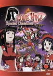 Love Hina - Special Christmas