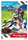 Eureka Seven - The Complete Series (Eps 01-50) (7 Dvd)