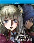 code geass - akito the ex...