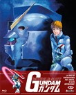 mobile suit gundam - the ...