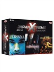 japan xtreme collection b...
