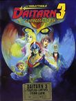L'Imbattibile Daitarn 3 #01 (Eps 01-04) (limited Collector's Box)