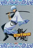 Gintama - 1st Season Complete Box Set (7 Dvd)
