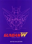 mobile suit gundam wing t...