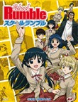 School Rumble - The Complete Series (Eps 01-26) (4 Dvd)