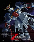 Mobile Suit Z Gundam - Movie Trilogy (3 Blu-Ray)