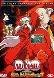 Inuyasha - Movie 4 - L'isola Del Fuoco Scarlatto (Special Edition) (2 Dvd)