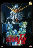 mobile suit gundam f91 - ...