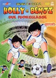 Holly E Benji Due Fuoriclasse Serie 01 Box 02 (Eps 29-56) (5 Dvd)