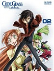 Code Geass - Lelouch Of The Rebellion Box 02 (Eps 14-25) (3 Dvd)