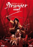 Sword Of The Stranger (2 Dvd)