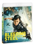 bleeding steel - eroe d'a...