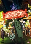 Case File N.221: Kabukicho - The Complete Series (Eps 01-24+oav) (4 Dvd)