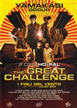 The Great Challenge - I Figli del Vento (2 Dvd)