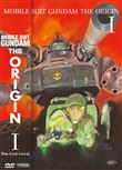 Mobile Suit Gundam - The Origin I - Blue-Eyed Casval (First Press)