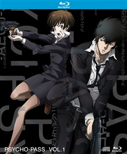 Psycho Pass Box #01 (Eps 01-11) (2 Blu-Ray+cd)