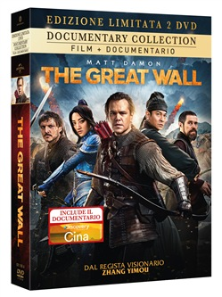 Image of The Great Wall (ESCLUSIVA FELTRINELLI)