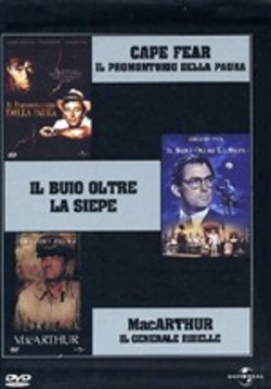 Gregory Peck Collection (3 Dvd)